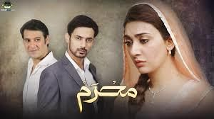 Pakistani+TV+Dramas+Online+:+This+drama+shows+the+story+of+a+beautiful+girl+which+name+is+Iqra.+She+gets+married+in+a+new+family+and+a+new+society.+She+belongs+from+a+conservative+family+and+she+is+a+very+shameful+girl.+When+any+difficulty+come+in+her+way+she+solve+very+intelligently.+Of+course,+it+is+very+interesting+family+dramas+which+show+to+the+people+don't+scare+from+any+problems.+watch+full+drama+visit+http://s3tv.com/+|+jollylive