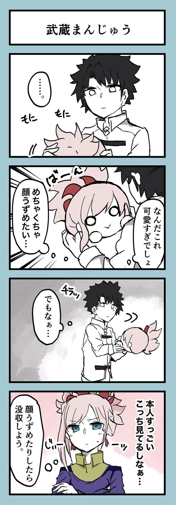 """鮭乃らるかん on Twitter: """"武蔵ちゃんとまんじゅうクッション。 https://t.co/uHNAg0nDm4"""""""