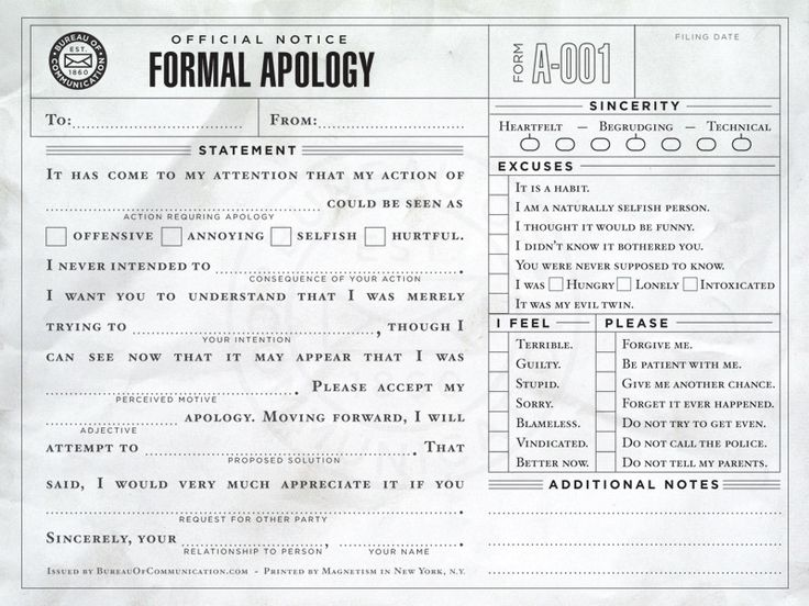 Great to have children in class fill these out so they have to think about what they did and the effects/consequences.  Seems silly I'm sure, but really helps with 5th grade classroom management!: Laughing, Idea, Quote, Texts Messages, Formal Apologies, Random, Funny Stuff, Harry Potter, Apologies Form