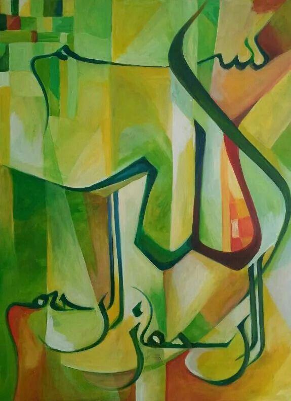 DesertRose,;;Arabic calligraphy,;,