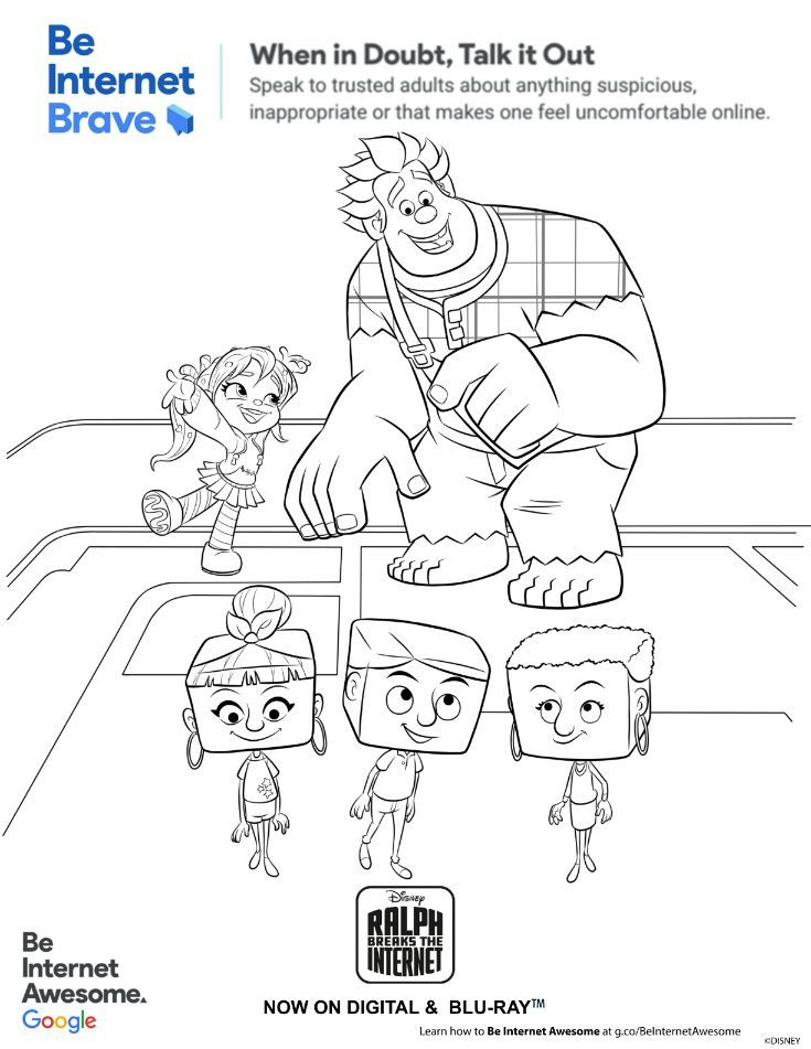 Free Printable Be Brave Coloring Page From Disney Ralph Breaks The Internet Reminds Kids To Internet Safety Activities Internet Safety For Kids Internet Safety