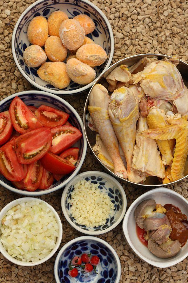 Ingredientes 2 Frango caipira com pequi e tomate (Letícia Massula para Cozinha da Matilde)
