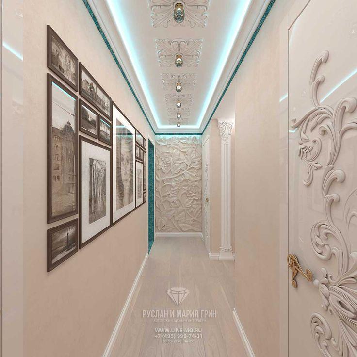 Дизайн интерьера светлой прихожей http://www.line-mg.ru/dizayn-kvartiry-zhk-dolina-setun
