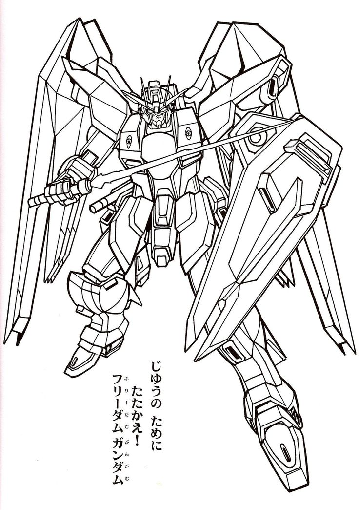 Coloring Pages Sideswipe Sketch Templates also D0 9C D0 B0 D1 88 D0 B8 D0 BD D0 B8 together with Carros Livrinho Para Colorir additionally 2390 Descargamos Dibujos Para Colorear PAW Patrol furthermore Draw Cars. on transformers 4 cars