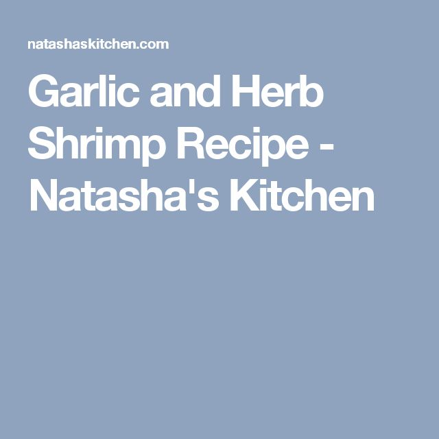 Garlic and Herb Shrimp Recipe - Natasha's Kitchen