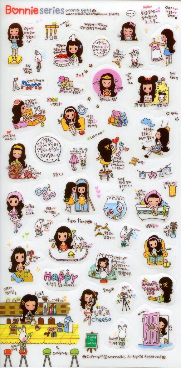 Korea Bonnie Girl Deco Sticker Sheet #2 (I1240)
