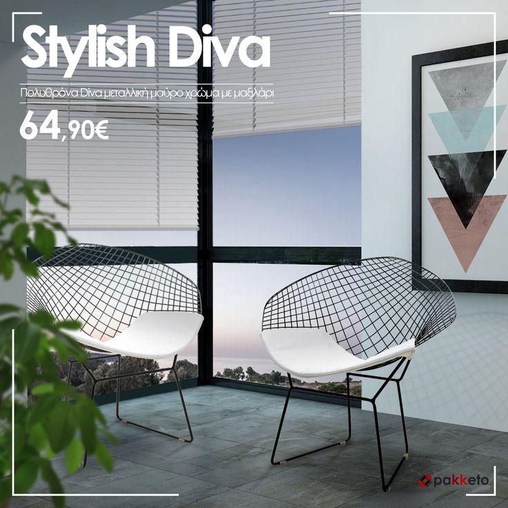 Όταν το ιδιαίτερο design συνδυάζεται με υψηλά επίπεδα άνεσης και λειτουργικότητας, δημιουργείται η... εικονιζόμενη, στυλάτη πολυθρόνα Diva! Μεταλλική, σε μαύρο χρώμα με λευκό μαξιλάρι από τεχνόδερμα. Απόκτησέ την εδώ http://bit.ly/pakketo_Polythrona_Diva