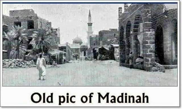 An old picture of  madina
