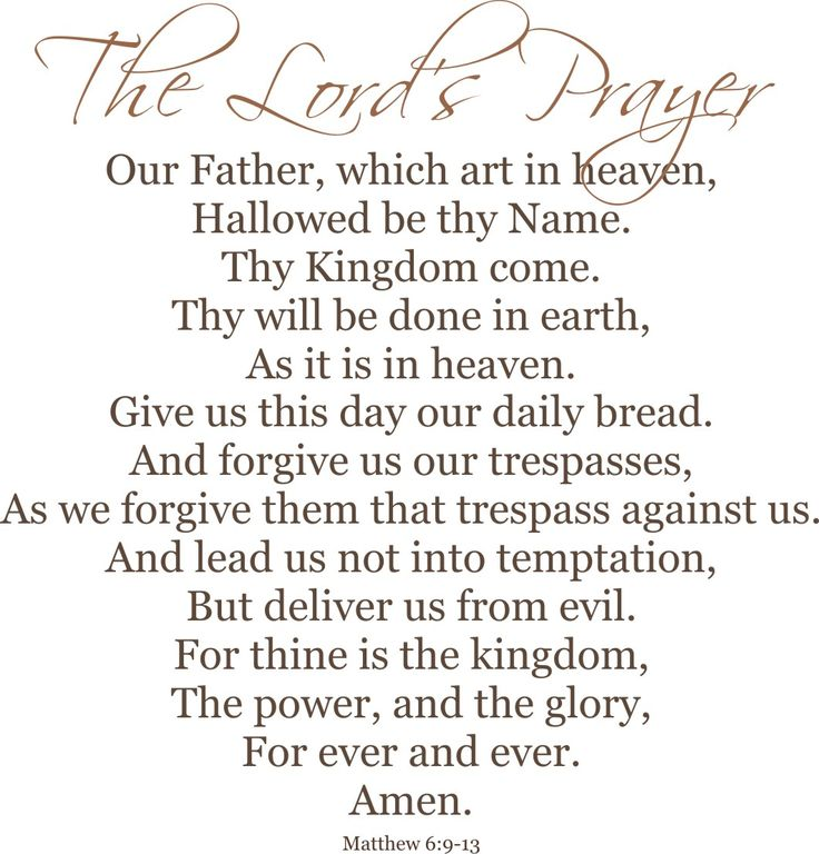 The Lord's Prayer - A Revisitation