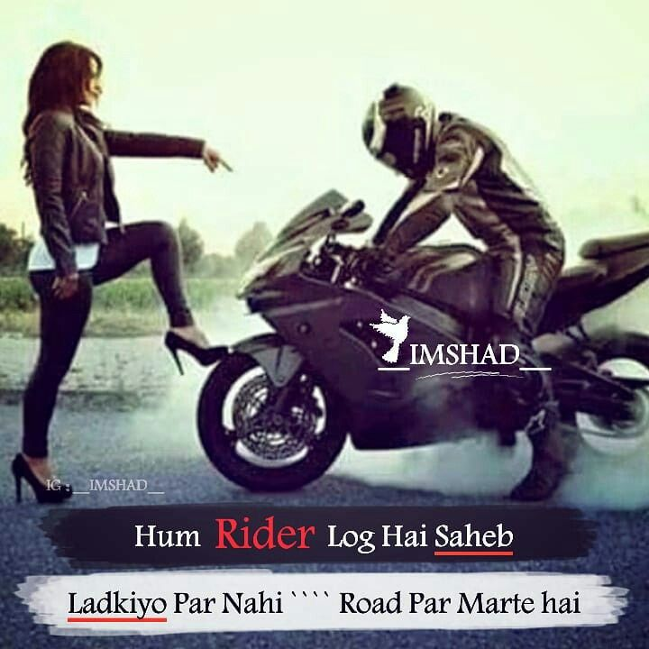Sanjana V Singh Attitude Quotes Bad Attitude Quotes Attitude
