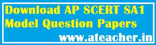 AP SA 1 Objective Type Model Question Papers For All Subjects for 8th,9th ClassesAP SA 1 Objective Type Model Question Papers For All Subjects for 8th,9th Classes