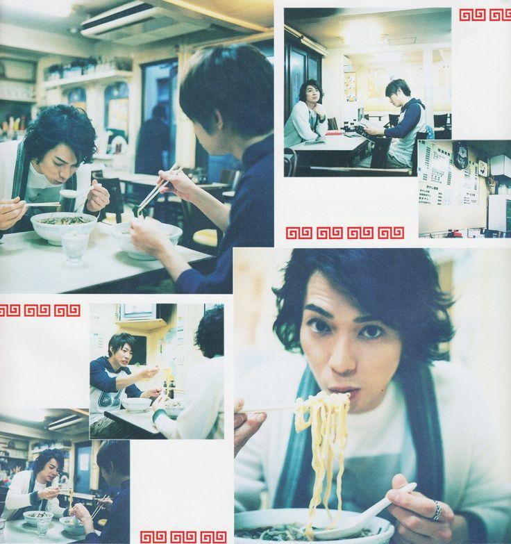 Aiba and MatsuJun