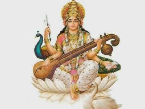 Veda Chanting - Part 1