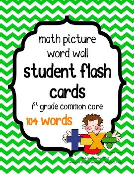 math picture word wall 1st grade common core student flash cards these go along with the. Black Bedroom Furniture Sets. Home Design Ideas