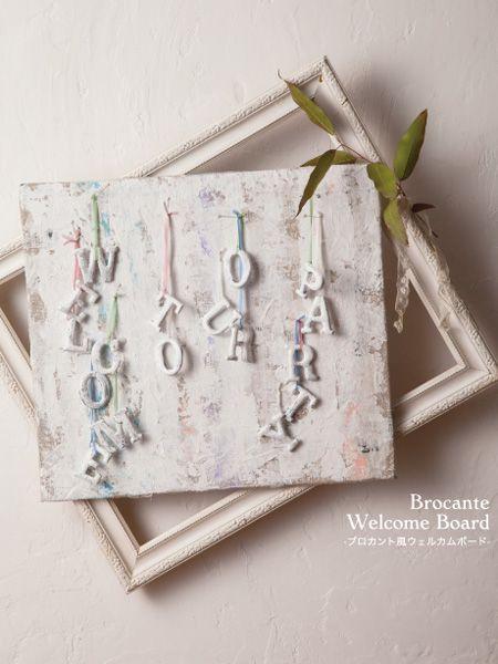 ブロカント風ウェルカムボード 手作り結婚式のすすめ「幸せのたね。」