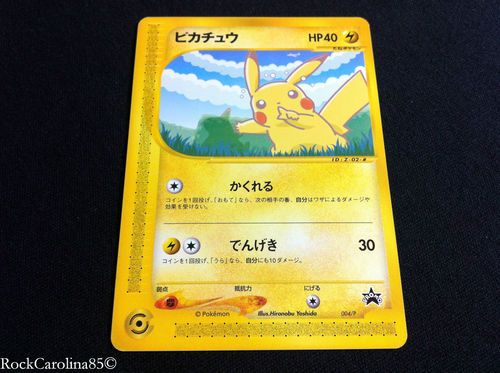 Pikachu ANA Airlines Promo 004 P Mint Japanese Pokemon Cards Very RARE | eBay