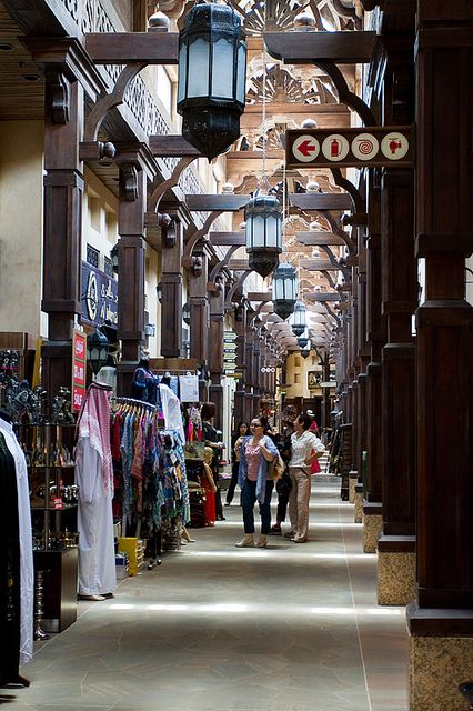 Fancy a spot of shopping? We suggest heading down to Madinat Jumeirah - #dubai, UAE