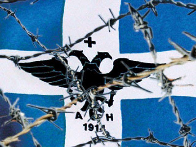 Free Northern Epirus