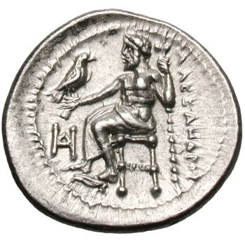 The earliest coins found in Azerbaijan date from the period of Macedonian rule under Alexander III, also known as Alexander the Great (356-323 B.C.E.). Alexander introduced the drachma, silver Greek currency, to Azerbaijan.