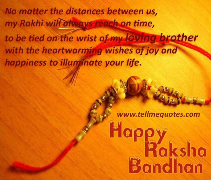 Rakhi Wishes   Rakshabandhan Wishes   Rakshabandhan Festival Messages