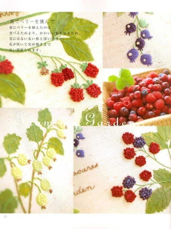 Master Collection Kazuko Aoki 11 Embroidery by MeMeCraftwork, $28.00