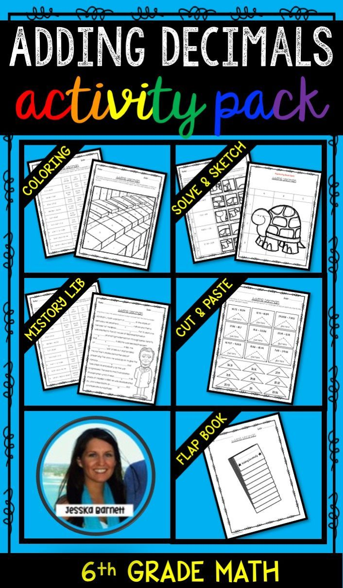 This adding decimals activity pack is full of supplemental resources perfect for reinforcing skills taught in 6th grade math. Let students choose their resource based on their different learning styles or use multiple activities in differentiated centers.