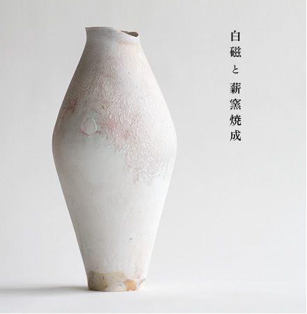 Taro Tabuchi