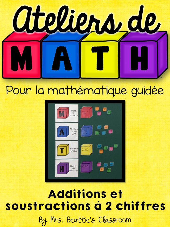 Using a Guided Math or Daily 5 Math approach in your classroom? This French 2-Digit Addition & Subtraction resource from Mrs. Beattie's Classroom is for you! Just the right number of activities for a month of rotations! #french #frenchmath #mathcenters #frenchimmersion
