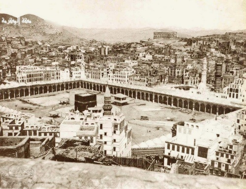 Photo of Makkah circa 1954?