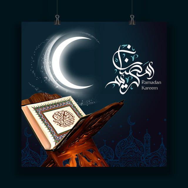Al Qur An Latar Belakang Ucapan Ramadan Kad Pos Ramadan Greetings Ramadan Greeting Card Template