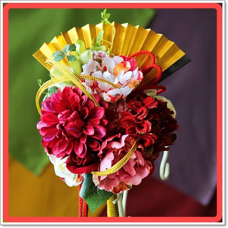 【楽天市場】ブーケ 造花、ウェディングブーケ、ラウンドブーケ和装ブーケ、和ブーケ、和風ブーケ、白無垢、新和装、和柄ドレス『華扇』【送料無料】05P24Aug13:あや(フラワーギフト&ブーケ)