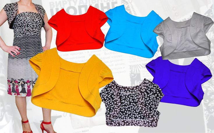26$ Болеро для полных девушек ярких цветов Артикул 510, р50-64 Болеро из ткани большие размеры  Болеро летнее большие размеры