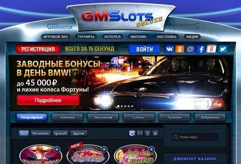 Партнерка казино GMS Deluxe   http://casino-partners.net/img/partnerka-kazino-gms-deluxe.jpg  http://casino-partners.net/partnerskaya-programma-gms-deluxe