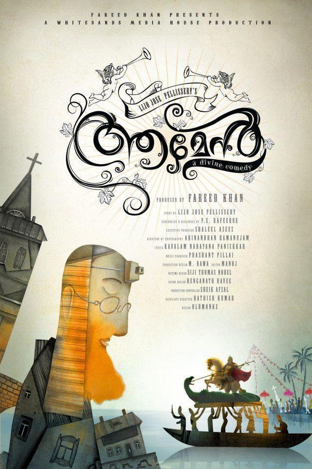 Malayalam Movie 'Amen'