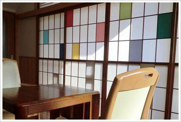 「障子のある風景」写真大募集【カセン和紙工業】 業務用・家庭用の和紙、障子紙専門店 (高級障子、和紙・カラー障子、和紙など取扱っています。)