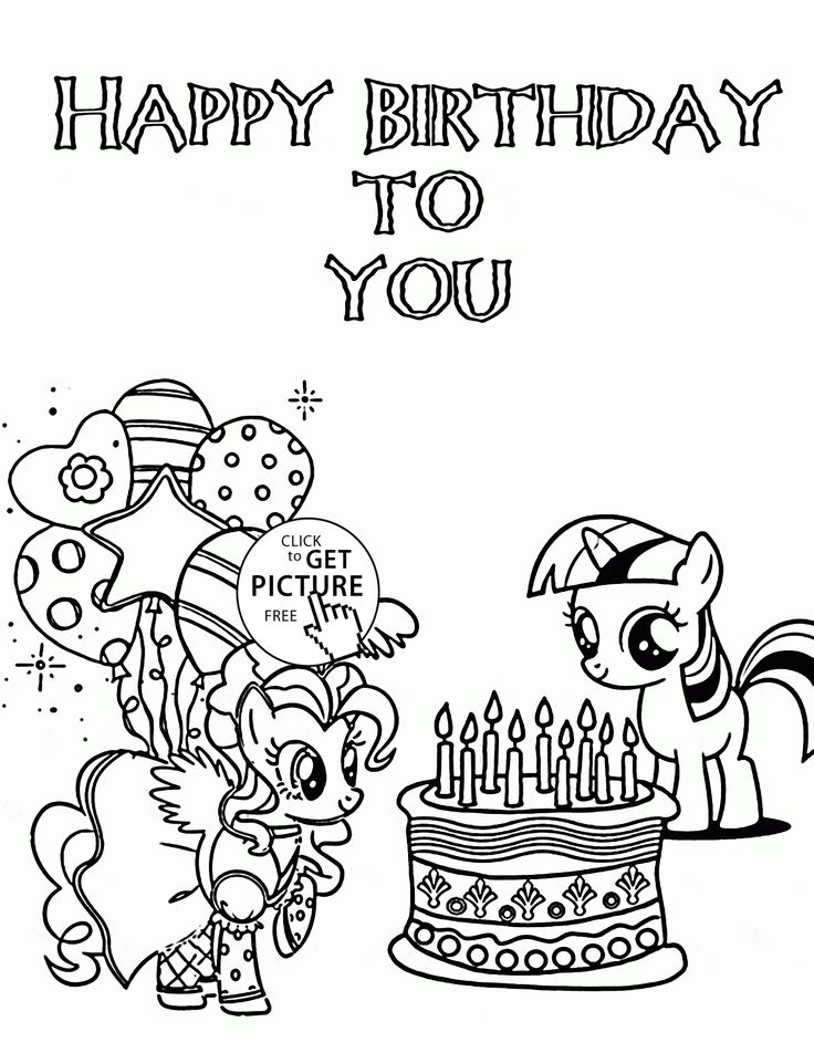 my little pony happy birthday to you coloring page for kids holiday coloring pages printables. Black Bedroom Furniture Sets. Home Design Ideas