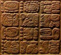 Mayan glyphs at Yaxchilan