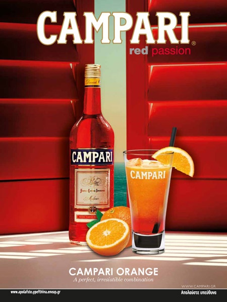 Campari and orange - not to all tastes but love it - best one, in a little bar opposite the Centre Pompidou, Paris