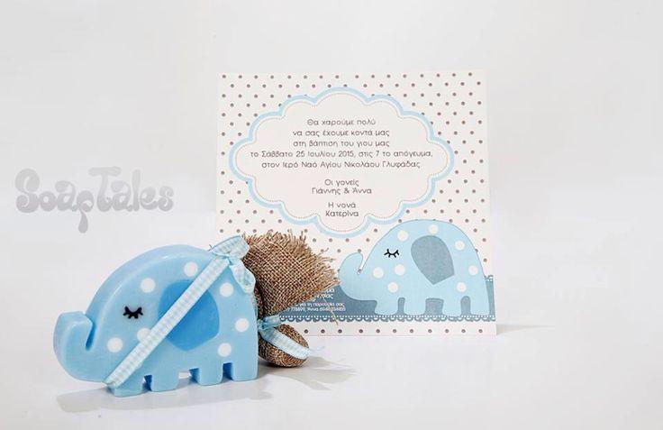 Προσκλητήριο & μπομπονιέρα σαπουνάκι με ελεφαντάκι!!! Όλα τα σχέδια της Soap Tales μπορείτε να τα βρείτε στο κατάστημά μας Ελ. Βενιζέλου 131, Νέα Ιωνία-Αθήνα
