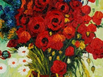 «Ваза с ромашками и маками» Ван Гога продана в США за $61,8 млн