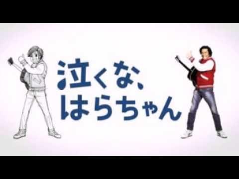 TOKIO「リリック」 - YouTube