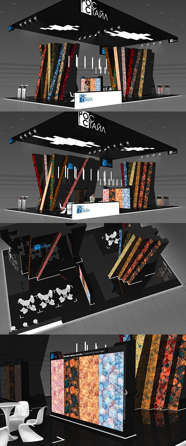 Exhibition Stand Behance : Rosstyle exhibition stand on behance exhibit