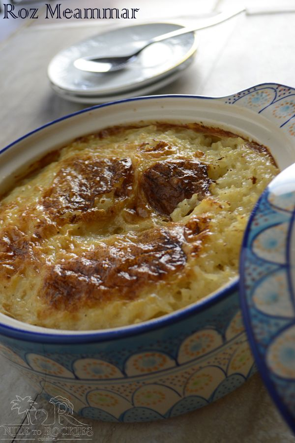 Roz meammar - Meammar rice ++ Egyptian Creamy Rice - can be prepared with or without meat!  http://niletorockiescuisine.com/