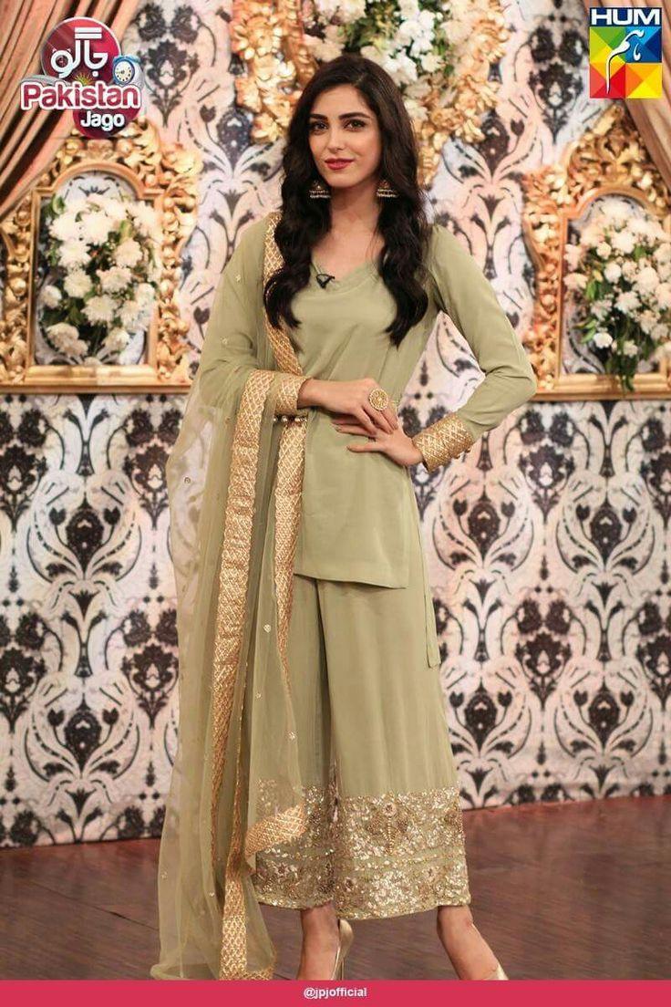 Model and actress Maya Ali                                                                                                                                                                                 More
