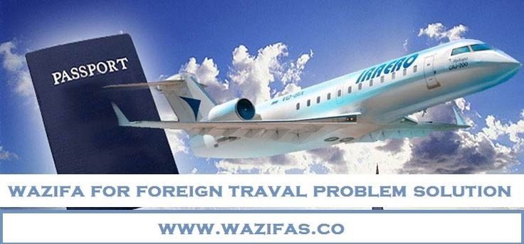 Disruption in foreign travel problem solution by islamic wazifa amal