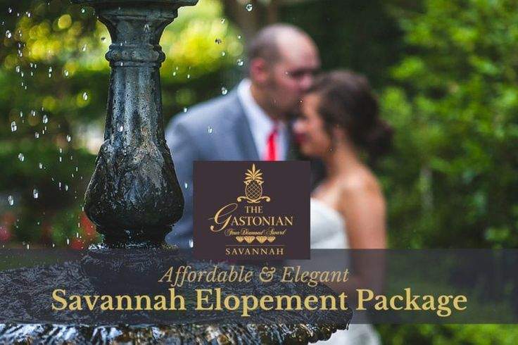 The Gastonian, Savannah GA - For an affordable and elegant intimate Savannah wedding, check out our new package, from just $1299+ tax.