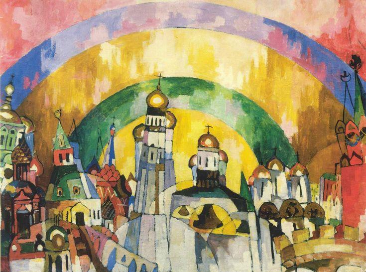 """Aristarh Lentulov """"Skybell"""" (Moscow)"""