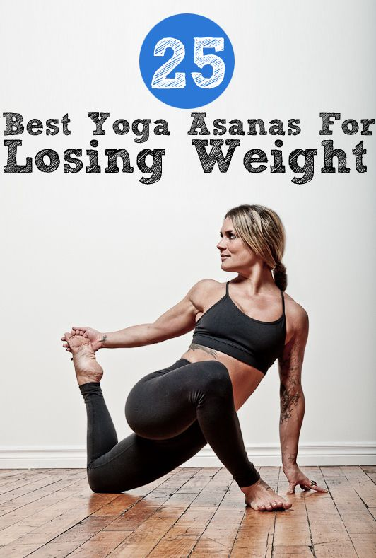 Top 25 Best #Yoga #Asanas For Losing Weight ♥♥♥ Want A Sexy Yogi Body? ►► www.SexyYogaSchool.com ♥♥♥ #weightloss