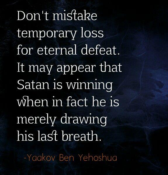 Temporary Loss