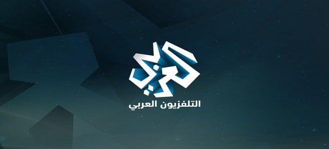 تردد قناة العربي الجديد 2021 علي النايل سات ميكساتك In 2021 Vehicle Logos Logos Chevrolet Logo